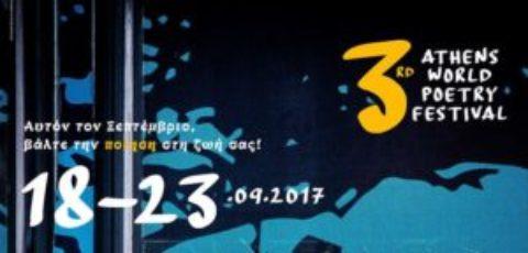 Διεθνές Φεστιβάλ Ποίησης Αθηνών